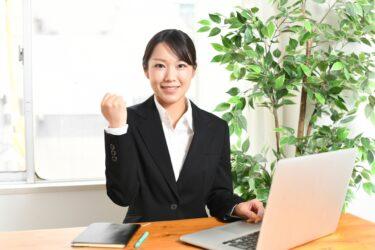 既卒・フリーター・ニートにおすすめ!未経験者に人気がある就活・転職支援エージェント比較